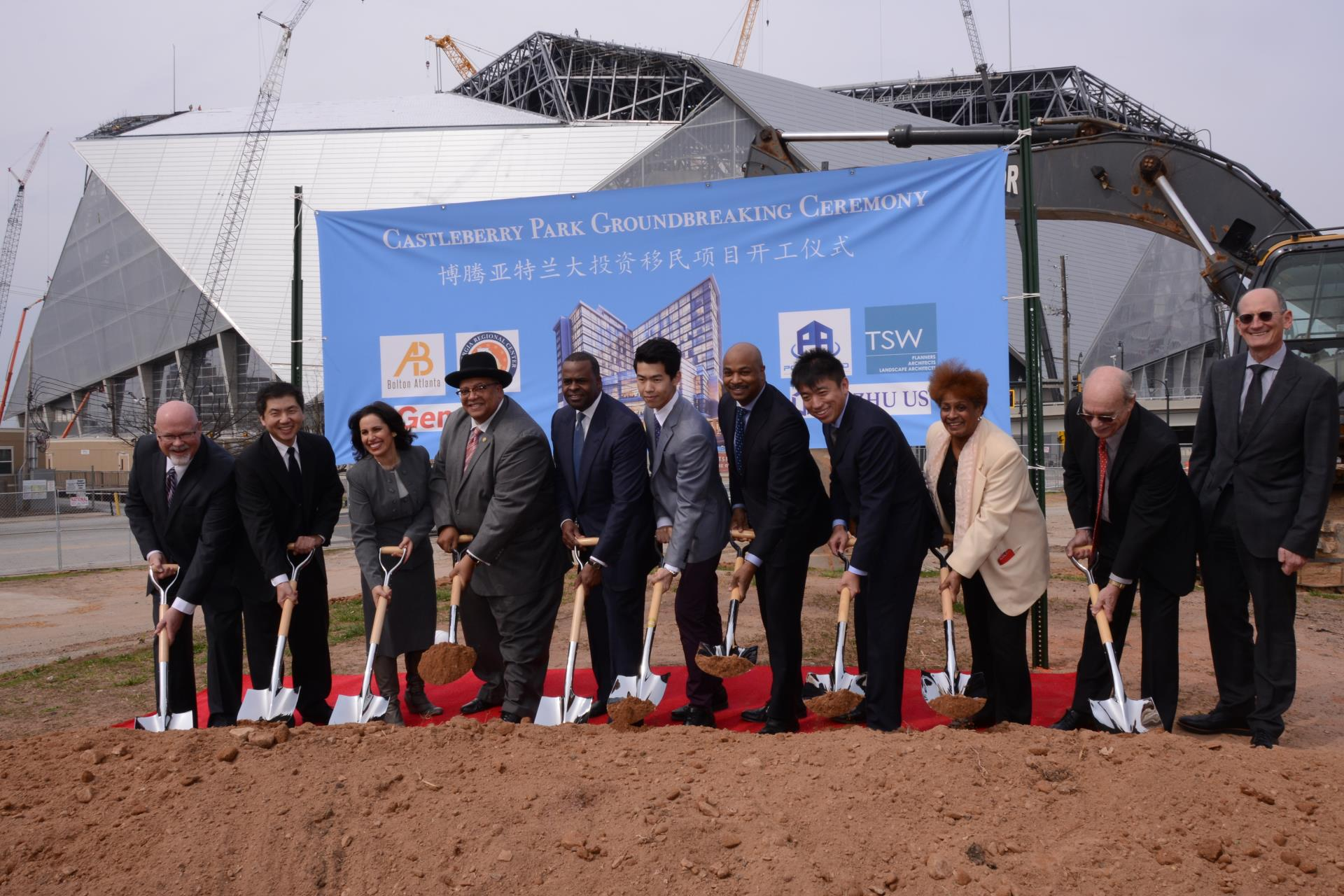 Castleberry Park hotel groundbreaking